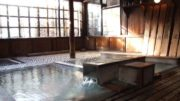 Kusatsu Onsen: Enjoy hot springs and Ryokan stay
