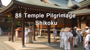 Hike the 1,200 year old Shikoku pilgrimage trail of 88 temples
