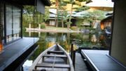 Visit Kyoto State Guest House – open to public year round